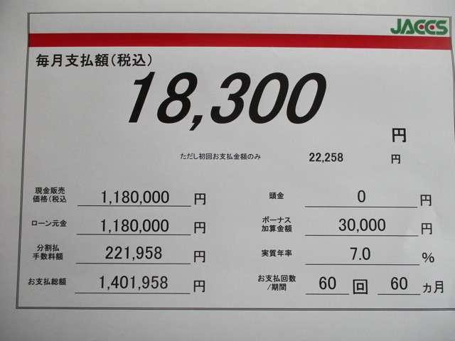 「三菱」「eKカスタム」「コンパクトカー」「大分県」の中古車3