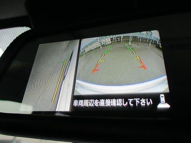 「三菱」「eKカスタム」「コンパクトカー」「大分県」の中古車36