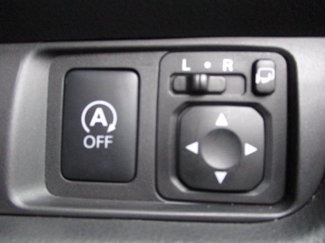 Gセーフティパッケージ 衝突被害軽減ブレーキ 全方位カメラ ABS スマキー 全周囲カメラ(27枚目)