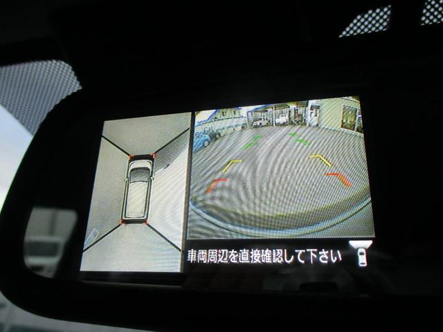 Gセーフティパッケージ 衝突被害軽減ブレーキ 全方位カメラ ABS スマキー 全周囲カメラ(33枚目)