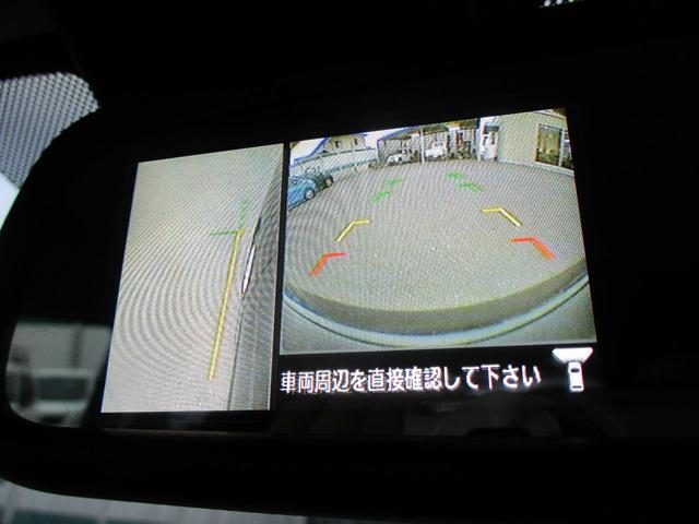 Gセーフティパッケージ 衝突被害軽減ブレーキ 全方位カメラ ABS スマキー 全周囲カメラ(34枚目)