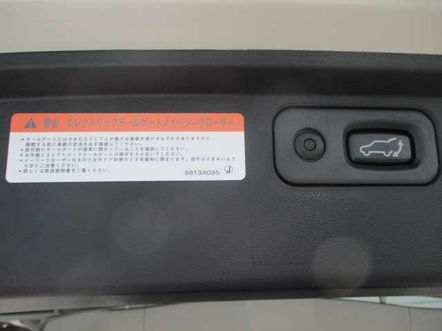 G パワーパッケージ マルチアラウンドモニターパッケージ付き 未使用車 衝突軽減 LED アイスト 両側電動ドア AW パワーシート 禁煙車 4WD バックカメラ スマートキー ターボ ABS キーレス アラビュ エアコン(15枚目)