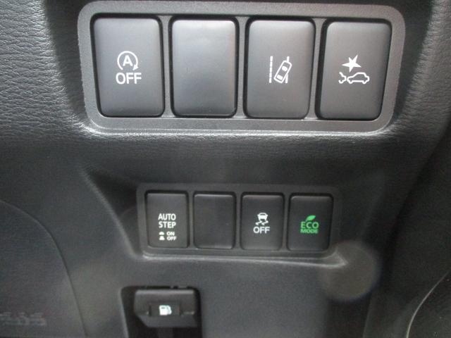 G パワーパッケージ マルチアラウンドモニターパッケージ付き 未使用車 衝突軽減 LED アイスト 両側電動ドア AW パワーシート 禁煙車 4WD バックカメラ スマートキー ターボ ABS キーレス アラビュ エアコン(20枚目)