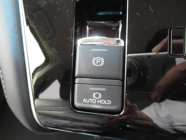 G パワーパッケージ マルチアラウンドモニターパッケージ付き 未使用車 衝突軽減 LED アイスト 両側電動ドア AW パワーシート 禁煙車 4WD バックカメラ スマートキー ターボ ABS キーレス アラビュ エアコン(24枚目)