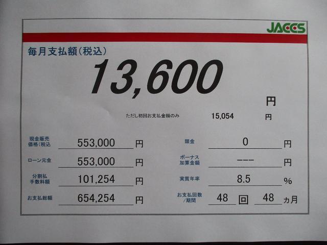 ココアX 純正CDチューナー スマートキー オートエアコン(4枚目)