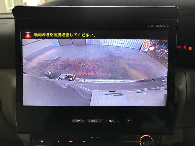 「ミツオカ」「ガリューII」「セダン」「福岡県」の中古車20