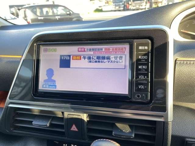 「トヨタ」「シエンタ」「ミニバン・ワンボックス」「福岡県」の中古車13