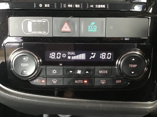 「三菱」「アウトランダー」「SUV・クロカン」「福岡県」の中古車22