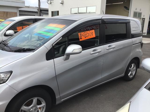 「ホンダ」「フリード」「ミニバン・ワンボックス」「福岡県」の中古車2