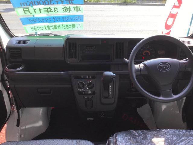 「ダイハツ」「ハイゼットカーゴ」「軽自動車」「福岡県」の中古車15
