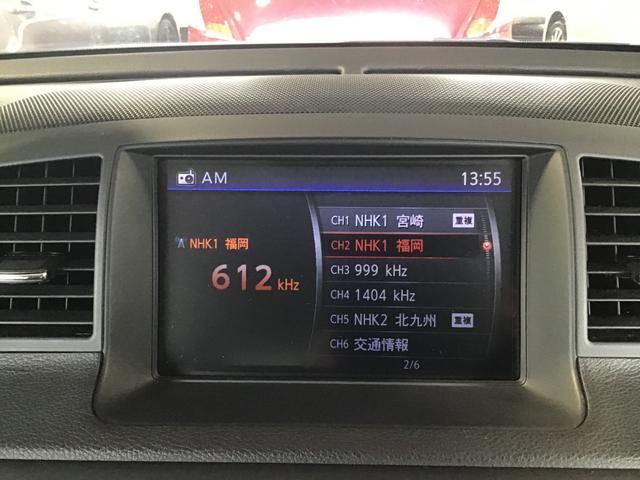 「日産」「フーガ」「セダン」「福岡県」の中古車15