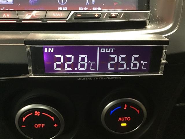 「マツダ」「アクセラスポーツ」「コンパクトカー」「福岡県」の中古車19