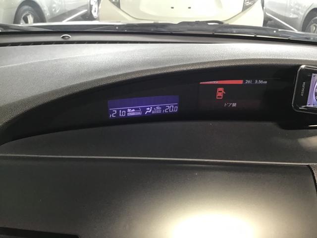 「マツダ」「アクセラスポーツ」「コンパクトカー」「福岡県」の中古車26