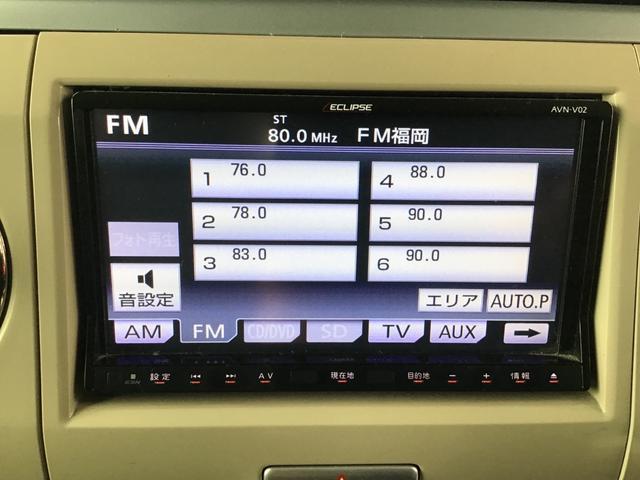 「スズキ」「アルトラパン」「軽自動車」「福岡県」の中古車16