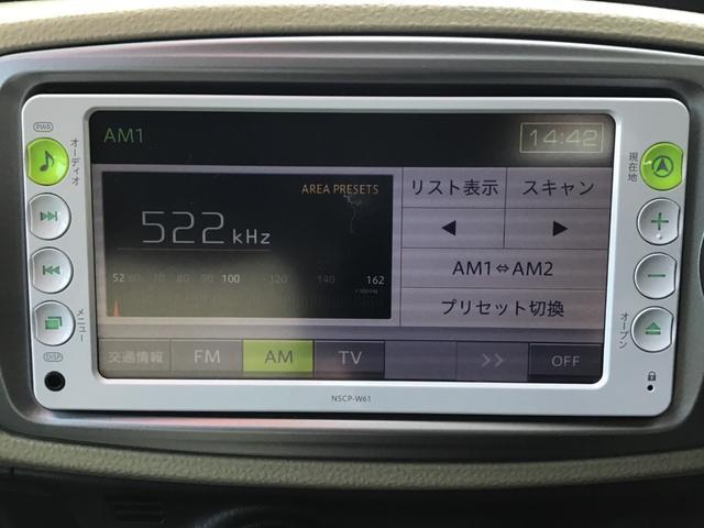 「トヨタ」「ヴィッツ」「コンパクトカー」「福岡県」の中古車16