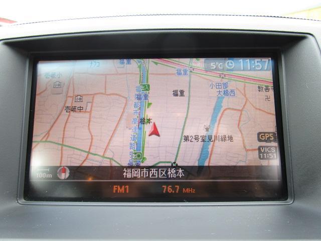 日産 フーガ 350GT DVDナビ ハーフレザー スマートキー ETC