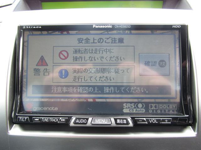 マツダ プレマシー 20S ワンオーナー HDDナビ DVD再生 スマートキー