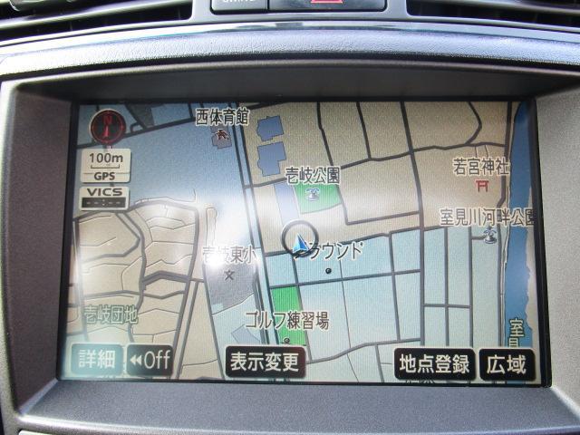 トヨタ クラウン アスリート 60thスペシャルエディション HDDナビ
