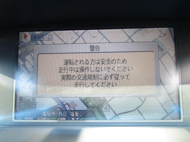 アブソルート 純正HDDナビ フルセグTV ハーフレザー(19枚目)