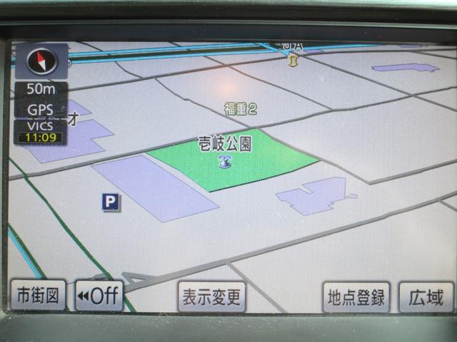 ロイヤルサルーン HDDナビ スマートキー シートカバー(19枚目)