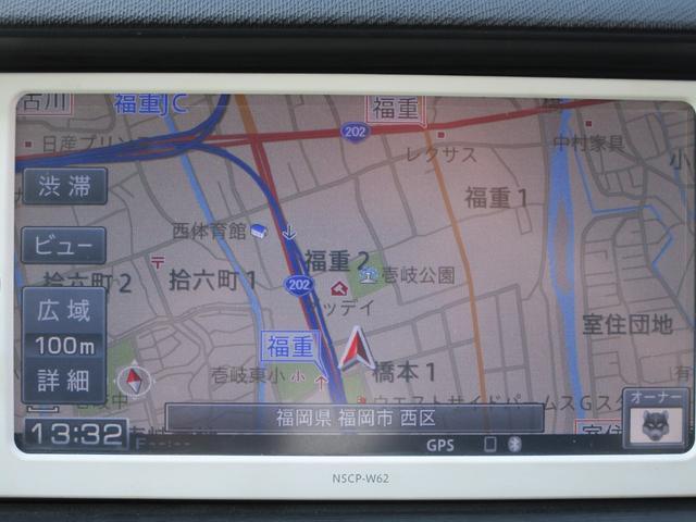 S EVモード エコモード 純正SDナビ スマートキー CD(19枚目)