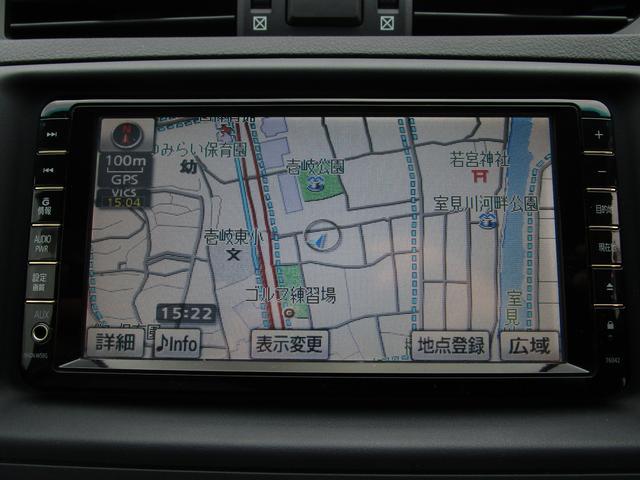 250G リラックスセレクション スマートキー HDDナビ(19枚目)