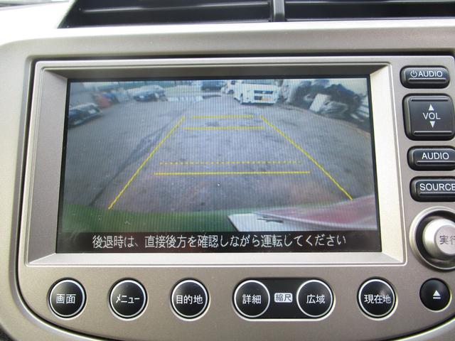 「ホンダ」「フィット」「コンパクトカー」「福岡県」の中古車73