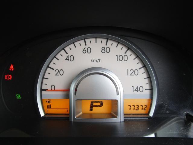 ☆支払総額☆ 福岡運輸支局登録代、店頭納車、自動車税、登録、整備、保証、車検なし表示のお車は、当社独自の車検整備、車検諸費用(自賠責、重量税、印紙)車検二(一)年登録を全て含んでおります。