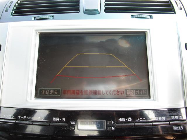 250G純正ナビ CD Bカメラ キーレス 前席パワーシート(70枚目)