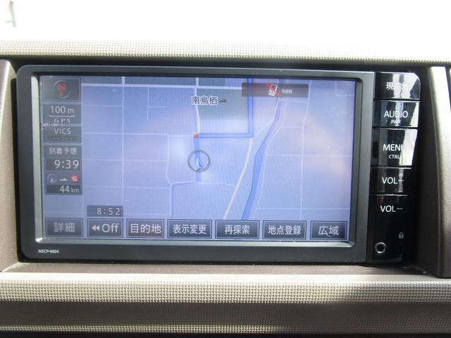 X アイドリングストップ メモリーナビ CD ミュージックサーバー キーレス ETC 電動格納ミラー タイミングチェーン(19枚目)