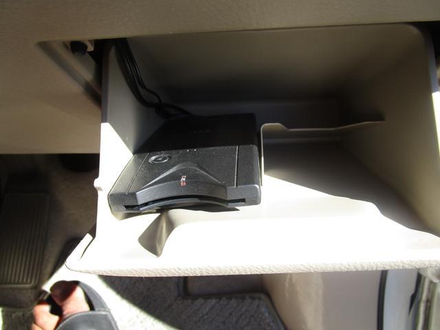AS プライムセレクションII 後期 Wサンルーフ ハーフレザーシート 両側パワースライドドア HDDナビ ワンセグ DVD再生 CD Mサーバー バックカメラ キーレス スマートドアロック ETC HID タイミングチェーン(67枚目)