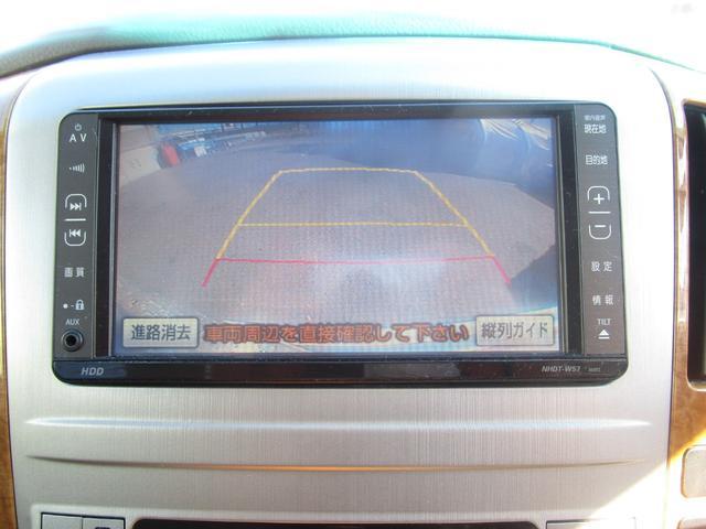 AS プライムセレクションII 後期 Wサンルーフ ハーフレザーシート 両側パワースライドドア HDDナビ ワンセグ DVD再生 CD Mサーバー バックカメラ キーレス スマートドアロック ETC HID タイミングチェーン(70枚目)