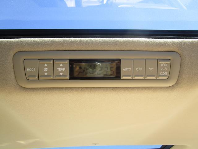 AS プライムセレクションII 後期 Wサンルーフ ハーフレザーシート 両側パワースライドドア HDDナビ ワンセグ DVD再生 CD Mサーバー バックカメラ キーレス スマートドアロック ETC HID タイミングチェーン(76枚目)