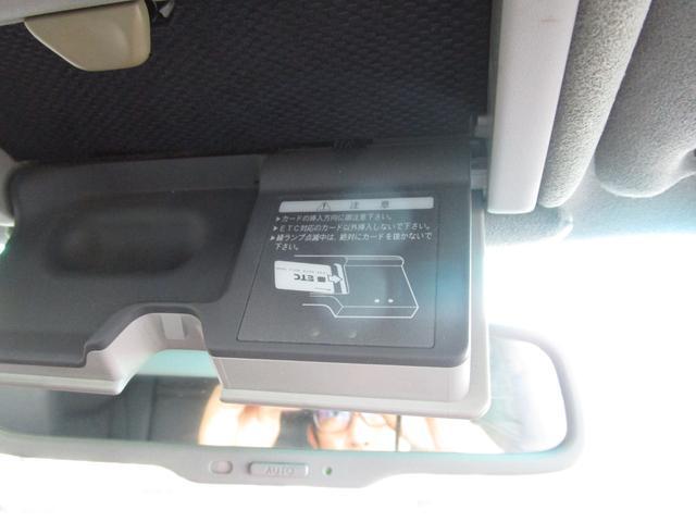C仕様 インテリアセレクション ナビ サンルーフ 黒革 クルコン スマートキー ETC Bカメラ パワーシート シートヒーター Tベル交換済み87452KM(69枚目)