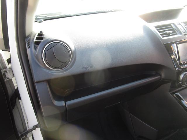 20CS エアロスタイル ツーリングセレ アドバンストキー 片側パワースライドドア メモリーナビ フルセグTV Bluetooth  DVD再生 CD フリップダウンモニター Bカメラ ビルトイン ETC HID 15AW タイミングチェーン(56枚目)
