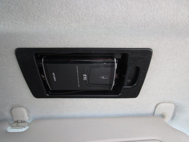 20CS エアロスタイル ツーリングセレ アドバンストキー 片側パワースライドドア メモリーナビ フルセグTV Bluetooth  DVD再生 CD フリップダウンモニター Bカメラ ビルトイン ETC HID 15AW タイミングチェーン(77枚目)