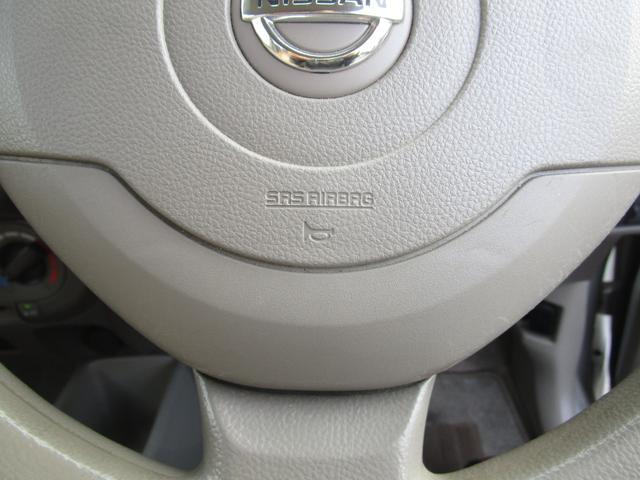 S CD キーレス 電格ミラー パワステ エアバック エアコン タイミングチェーン(64枚目)