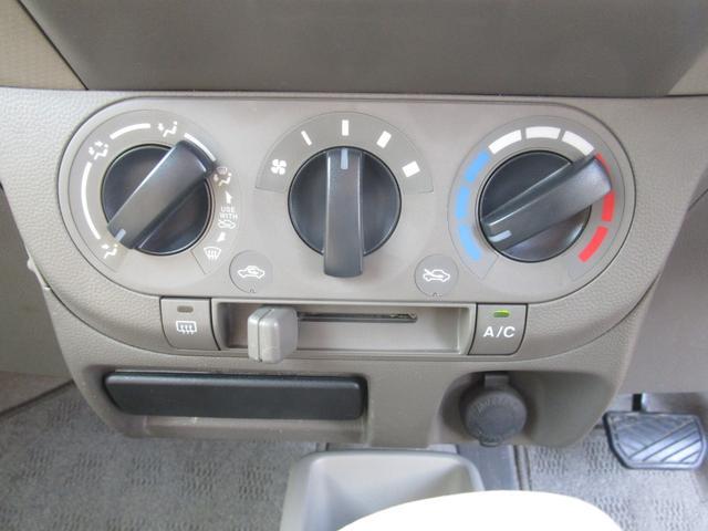 S CD キーレス 電格ミラー パワステ エアバック エアコン タイミングチェーン(71枚目)