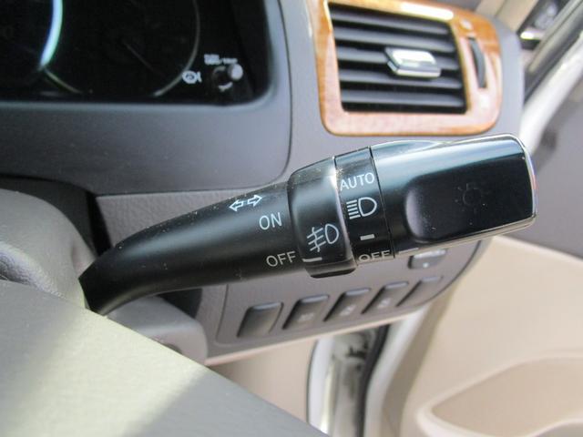 AS プライムセレクションII 後期 両側パワースライドドア HDDナビ DVD再生 CD ミュージックサーバー フリップダウンモニター バックカメラ キーレス スマートドアロック ETC HID タイミングチェーン(74枚目)