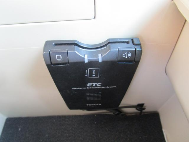 AS プライムセレクションII 後期 両側パワースライドドア HDDナビ DVD再生 CD ミュージックサーバー フリップダウンモニター バックカメラ キーレス スマートドアロック ETC HID タイミングチェーン(80枚目)