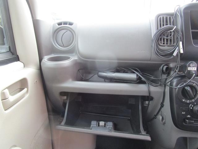 DX ABS エアバック パワステ エアコン ESC 両側スライドドア タイミングチェーン(77枚目)
