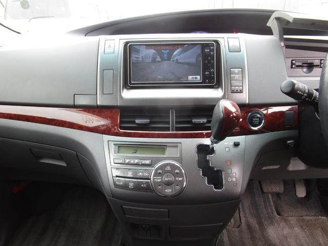 2.4アエラス Gエディション スマートキー プッシュスタート 両側パワースライドドア クルコン HDDナビ ワンセグ DVD再生 Bluetooth フリップダウンモニター フロントカメラ バックカメラ ETC オットマン HID(70枚目)