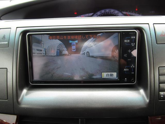 2.4アエラス Gエディション スマートキー プッシュスタート 両側パワースライドドア クルコン HDDナビ ワンセグ DVD再生 Bluetooth フリップダウンモニター フロントカメラ バックカメラ ETC オットマン HID(78枚目)