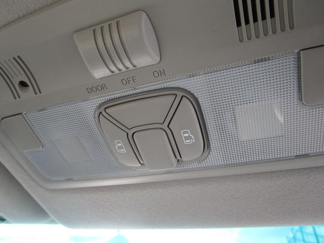2.4アエラス Gエディション スマートキー プッシュスタート 両側パワースライドドア HDDナビ フルセグ DVD再生 Bluetooth フリップダウンモニター バックカメラ ETC HID オットマン タイミングチェーン(73枚目)