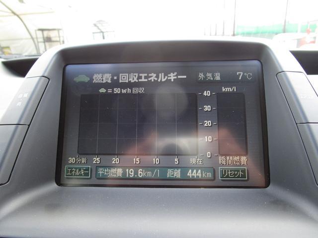 EX 後期 アイドリングストップ プッシュスタート キーレス CD ETC 15AW 電動格能ミラー 記録簿 タイミングチェーン(19枚目)