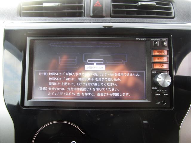 ハイウェイスター G メモリーナビ DVD再生 バックカメラ アラウンドビューモニター アイドリングストップ プッシュスタート スマートキー ETC ベンチシート フォグ ウインカーミラー 15AW オートライト(19枚目)