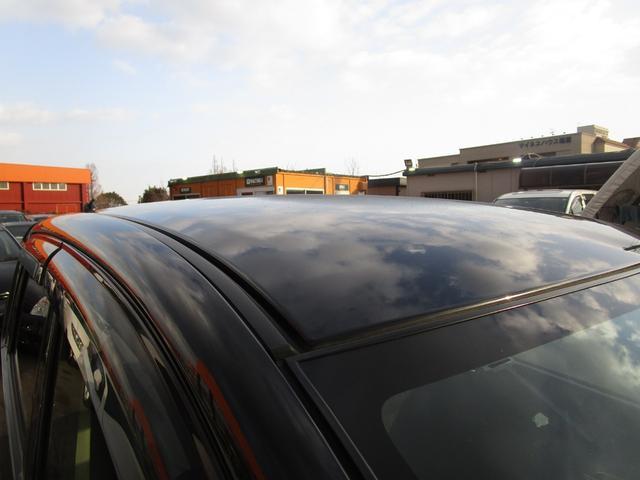 ハイウェイスター G メモリーナビ DVD再生 バックカメラ アラウンドビューモニター アイドリングストップ プッシュスタート スマートキー ETC ベンチシート フォグ ウインカーミラー 15AW オートライト(26枚目)