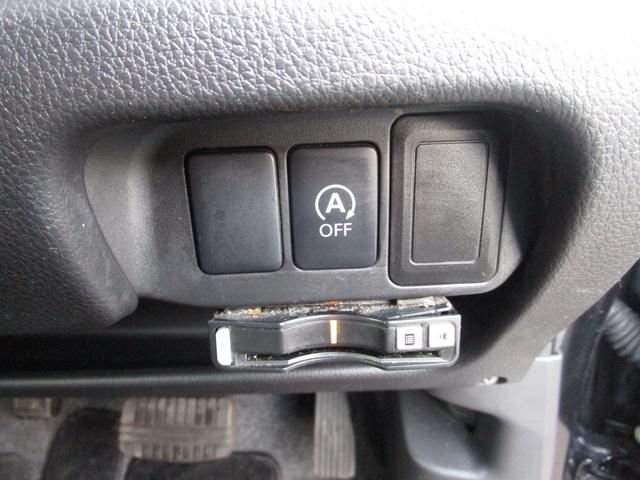 ハイウェイスター G メモリーナビ DVD再生 バックカメラ アラウンドビューモニター アイドリングストップ プッシュスタート スマートキー ETC ベンチシート フォグ ウインカーミラー 15AW オートライト(68枚目)