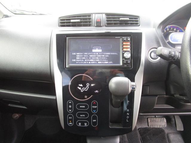 ハイウェイスター G メモリーナビ DVD再生 バックカメラ アラウンドビューモニター アイドリングストップ プッシュスタート スマートキー ETC ベンチシート フォグ ウインカーミラー 15AW オートライト(69枚目)