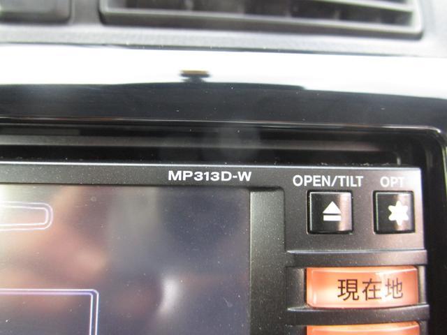 ハイウェイスター G メモリーナビ DVD再生 バックカメラ アラウンドビューモニター アイドリングストップ プッシュスタート スマートキー ETC ベンチシート フォグ ウインカーミラー 15AW オートライト(70枚目)